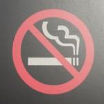 中学生の喫煙:指導して効果があるのか?