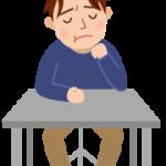 中学生の掲示板で起きやすいトラブルの傾向と対策