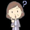 ガスパン遊びの症状:依存性がないから大丈夫ってホント?